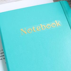 """Надпись """"Notebook"""" из термотрансферной пленки"""