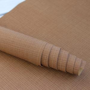 переплетный кожзам коричневый