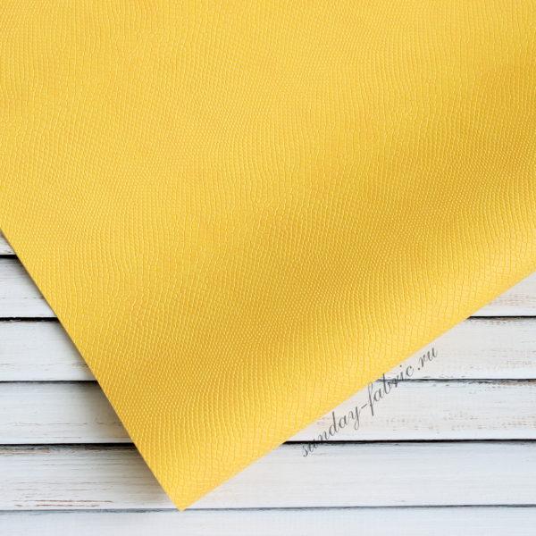 Переплетный кожзам, матовый с тиснением питон, цвет: Желтый
