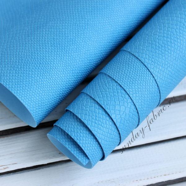 Переплетный кожзам, матовый с тиснением питон, цвет: Голубой