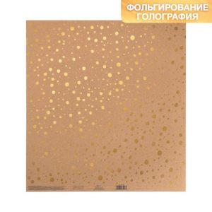"""Бумага для скрапбукинга с фольгированием """"Брызги золота"""", 30,5х30,5 см (АртУзор)"""