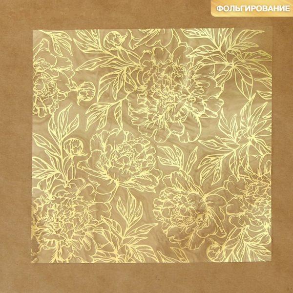"""Ацетатный лист с фольгированием """"Золотые пионы"""", 20х20 см (АртУзор)"""