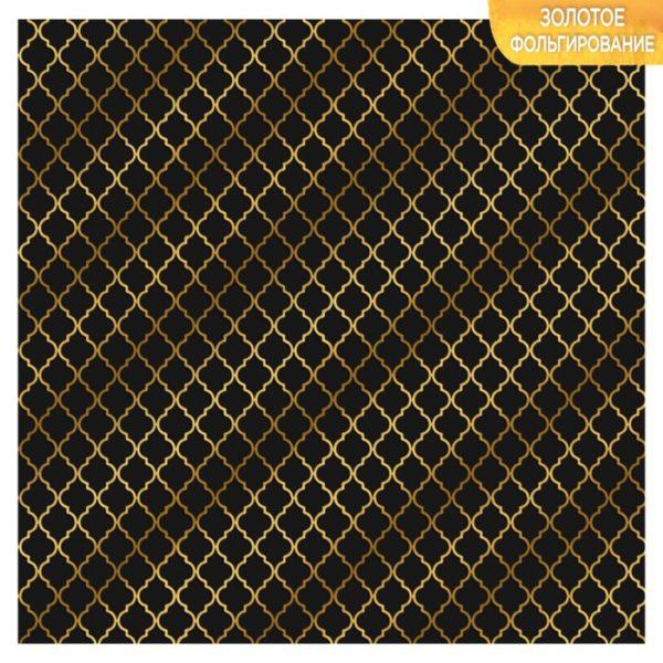 """Бумага для скрапбукинга с фольгированием """"Марокканская решетка черная"""", 30,5х30,5 см (АртУзор)"""