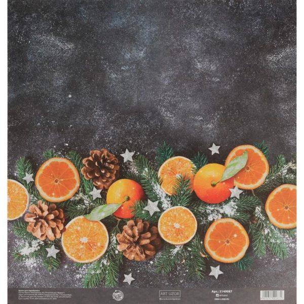 """Бумага для скрапбукинга """"Апельсины"""", 30,5х30,5 см (АртУзор)"""
