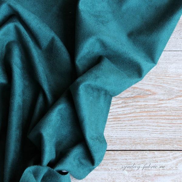 Замша двусторонняя, цвет Нюдовый, размер 70*25 см