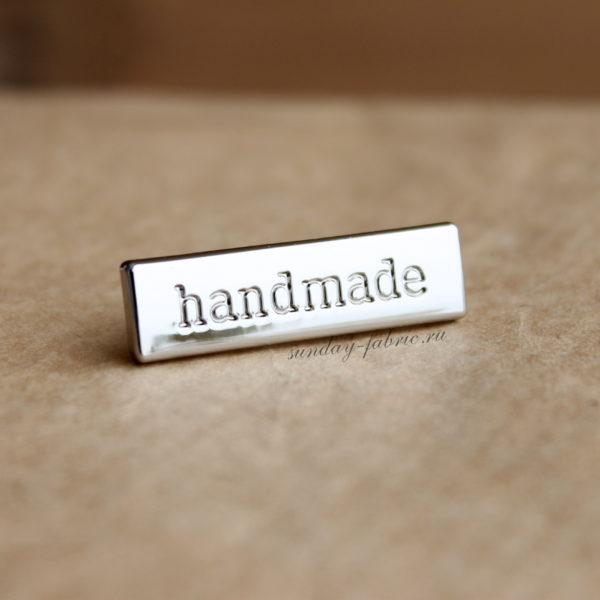 "Шильдик ""Hand made"", 35х10 мм, цвет Серебро"