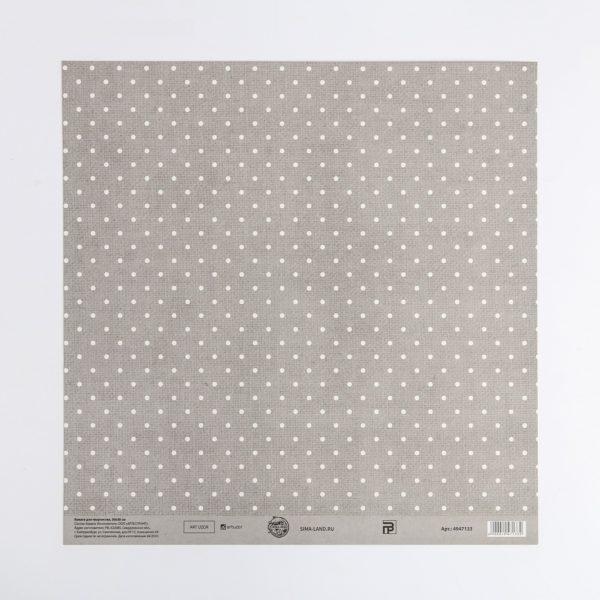 """Кардсток """"Стильный серый"""", 30х30 см (АртУзор)"""