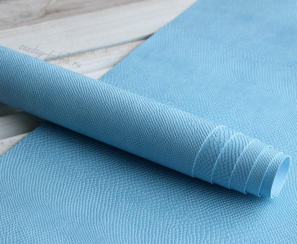 Переплетный кожзам, матовый с тиснением ПИТОН, цвет: Светло-голубой