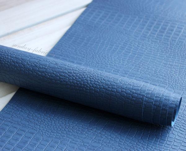 Переплетный кожзам, матовый с тиснением КРОКОДИЛ, цвет: Синий